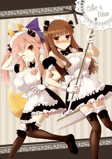 C87_maid.png